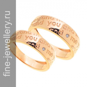 Обручальные кольца с надписью «you  and me»