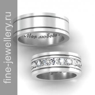 Золотые обручальные кольца с камнями и гравировкой