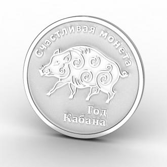 Серебряная монета год свиньи — Новогодняя монета 2019