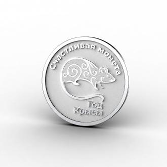 Серебряная монета год крысы 2020 — Новогодняя монета