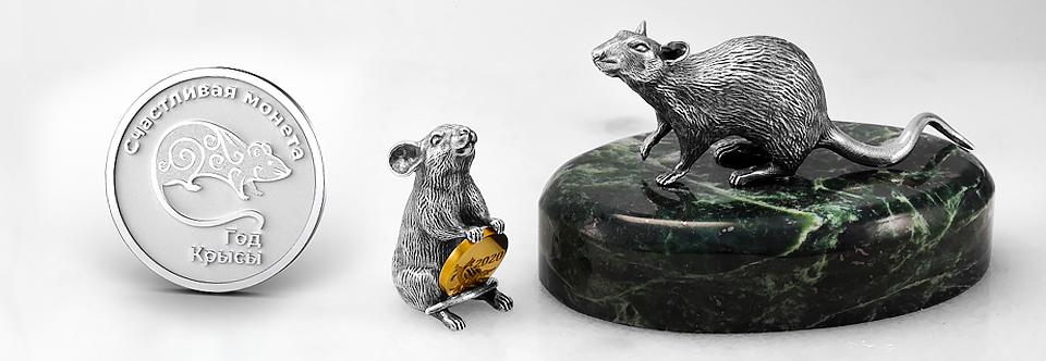 Новогодние сувениры из серебра 2020